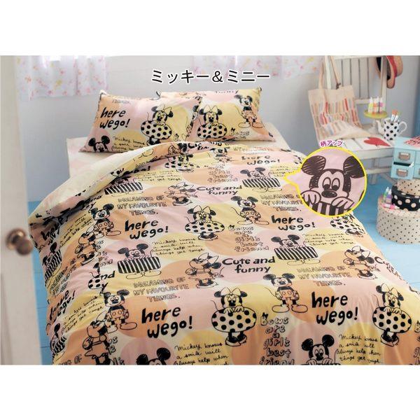 迪士尼限定米奇怪獸毛怪床包被單枕頭套3件122127代購海渡