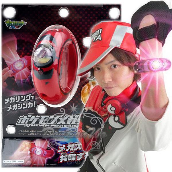 神奇寶貝XY遊戲道具玩具超級手環紅829799藍829805海渡