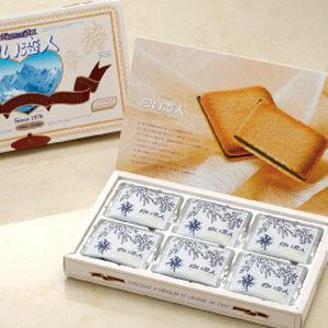 北海道白色戀人巧克力限定新鮮上架18入009108海渡
