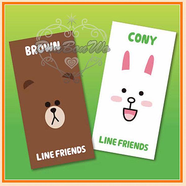 LINE FRIENDS兔兔熊大浴巾長方形大臉100606海渡