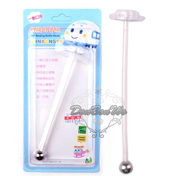 新幹線吸管奶瓶吸管一般口徑耐熱008413海渡
