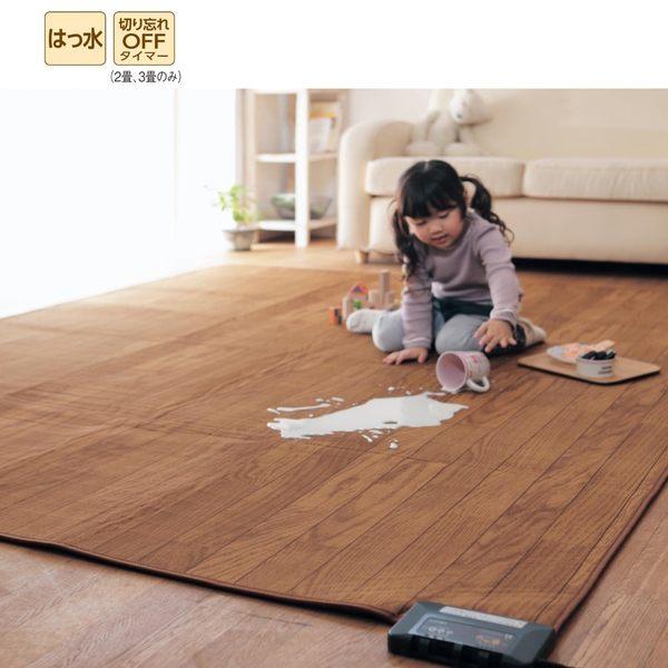 日本製強電毯木地板電毯地毯遊戲墊代購132×176cm代購海渡