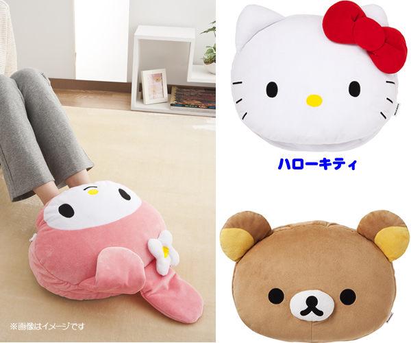 [暖冬限定]KITTY美樂蒂懶熊懶妹暖腳熱敷袋充電式帶著走電毯代購海渡