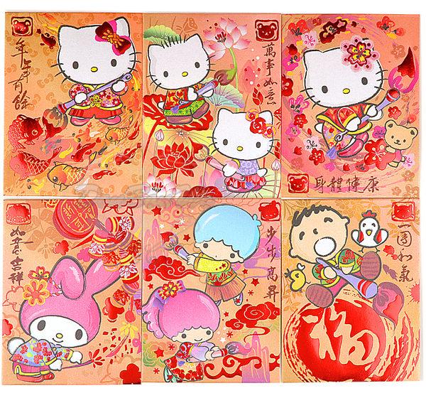 Kitty丹尼爾美樂蒂雙子星大寶新年紅包袋8入組燙金水墨畫迷你122161海渡