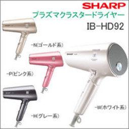 夏普SHARP IB-HD92 離子吹風機 1200W超保濕風量大IF-PB1前款海渡