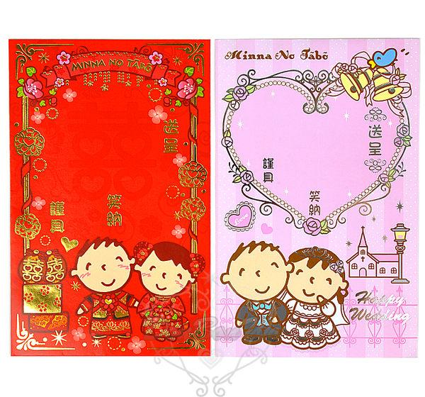 大寶結婚禮封信封賀卡組西式中式婚禮燙金316239/316237海渡