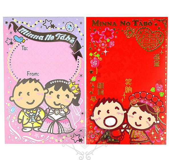大寶結婚賀封信封賀卡組西式中式婚禮燙金316247/316248海渡