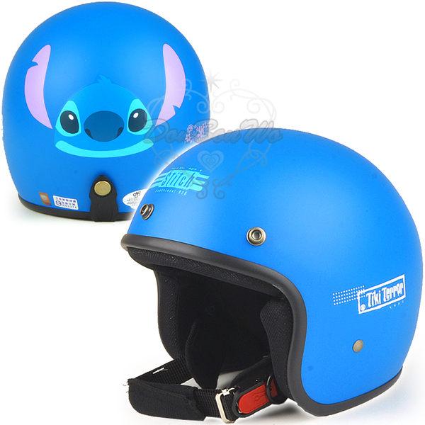 迪士尼史迪奇全罩式安全帽消光藍030504海渡