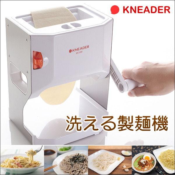 日本製麵機 Kneader MCS203烏龍麵 蕎麥麵 義大利麵代購海渡