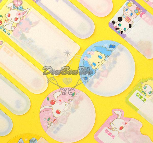 海渡--日本製寶石寵物防油防水姓名貼紙795162