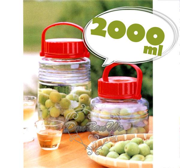 海渡-日本製ADERIA梅酒水果酒醃漬發酵抗UV玻璃瓶儲藏罐2公升827852