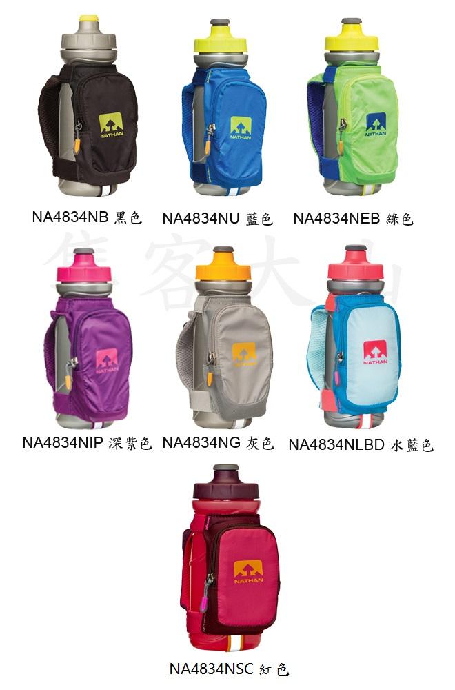 【露營趣】中和 美國 NATHAN Quick Draw Plus 手握壺 慢跑 馬拉松 短程跑 健行 手握水壺 NA4834