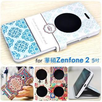 華碩Zenfone 2 5吋彩繪皮套MyColor彩繪CH093視窗彩繪保護殼ZE500CL卡通皮套翻蓋開窗