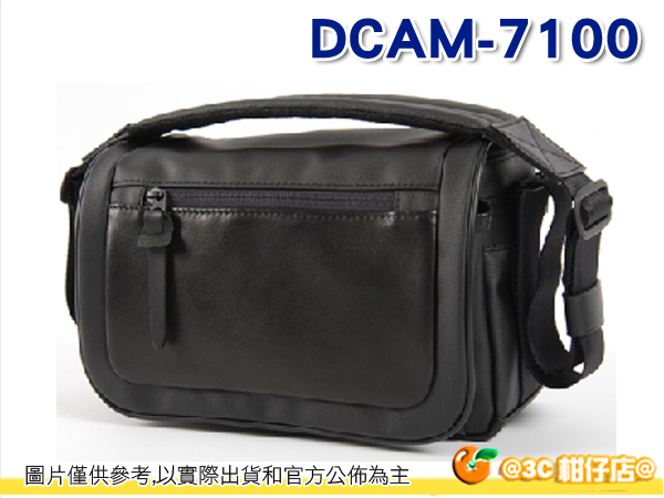 ARTISAN&ARTIST A&A DCAM-7100 掀蓋式 中小型 相機包 一機 兩鏡 皮革 尼龍 黑 公司貨