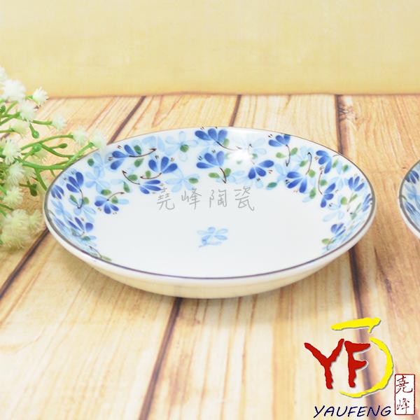 ★堯峰陶瓷★餐桌系列 日本美濃燒 4.75吋 芽 小圓盤 小餐盤 菜碟