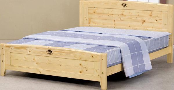 【石川家居】EF-96-4 北歐松木五尺雙人床架 (不含床墊及其他商品) 大需搭配車趟