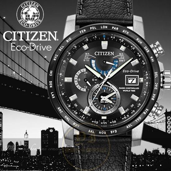 CITIZEN日本星辰Eco-Drive尊爵五局電波腕錶AT9071-07E公司貨