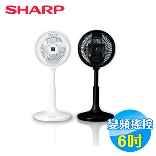 SHARP 3D空氣清淨循環扇  PJ-B2CST