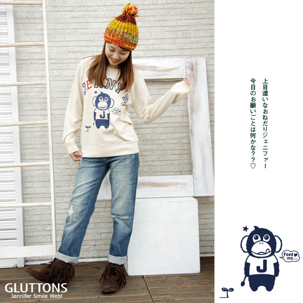 【日本GLUTTONS貪吃猴】Jenny絨絨字母內磨毛長袖純棉T