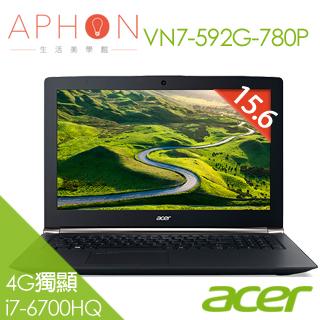 【Aphon生活美學館】acer VN7-592G-780P 15.6吋 i7-6700HQ 4G獨顯 Win10 筆電