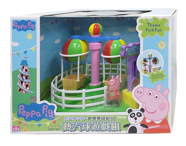 ★衛立兒生活館★【Peppa Pig】粉紅豬小妹 歡樂樂園系列 熱氣球遊戲組