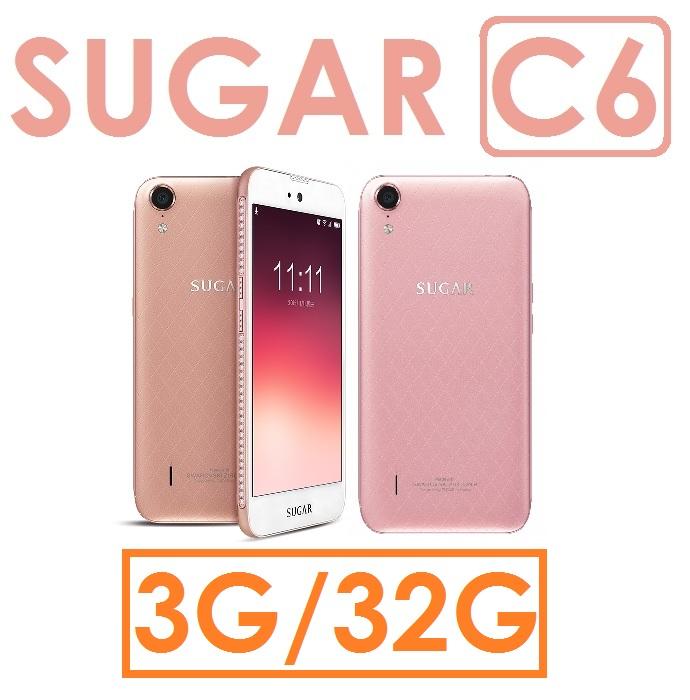 【預訂出貨】糖果 SUGAR C6 四核心 5吋 3G/32G 4G LTE智慧型手機●雙卡雙待