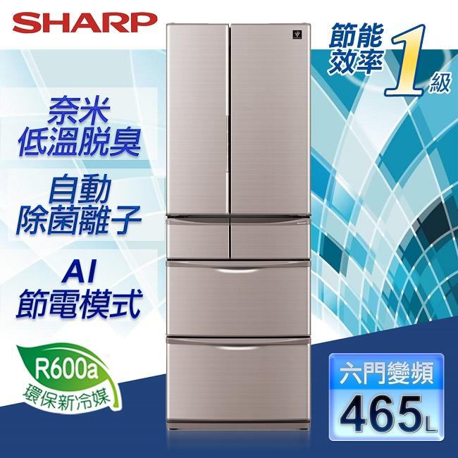 【SHARP夏普】465公升變頻六門對開式冰箱。晶燦棕/SJ-XF47BT-T