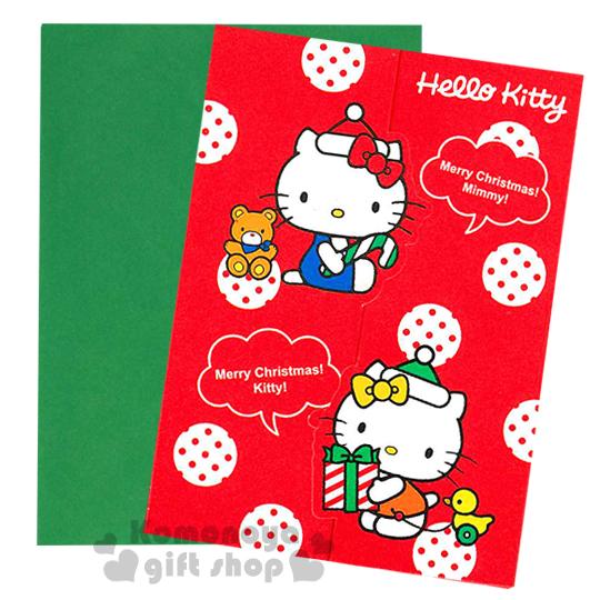 〔小禮堂〕Hello Kitty 立體聖誕卡片《紅.點點.小熊.禮物.玩具小鴨》附信封