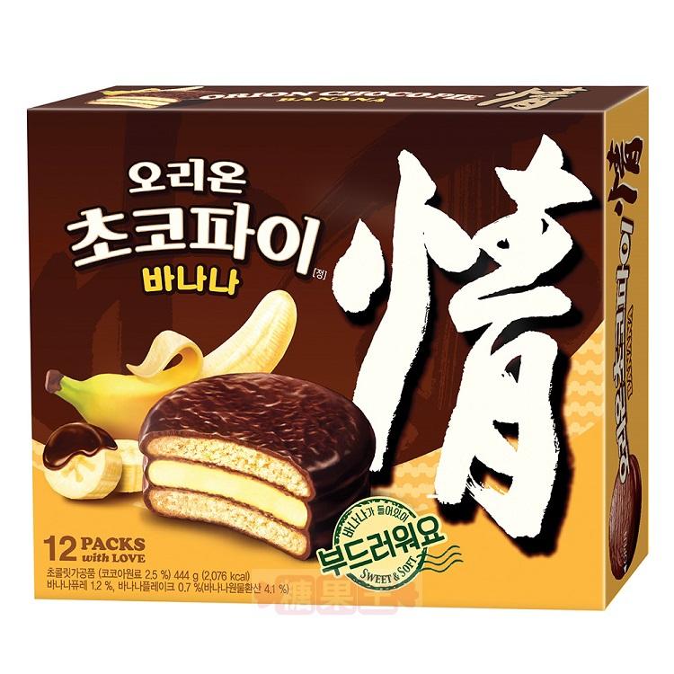 韓國必買零食 Orion 情 香蕉巧克力派 12入裝