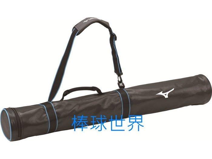 棒球世界全新 2016Mizuno美津濃三支裝球棒袋 特價黑色