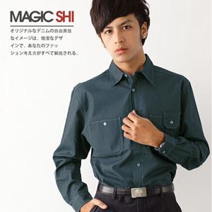 【魔法施】AYBORTEH日版休閒風格靛藍長袖襯衫