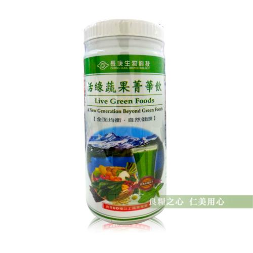 長庚生技 活綠蔬果菁華飲(150g/瓶)