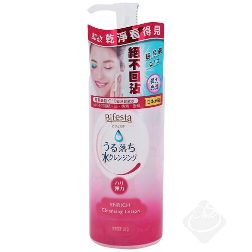 『日本原裝』Bifesta碧菲絲特❤Q10即淨卸妝水《300ml》╭。☆║.Omo Omo go物趣.║☆。╮