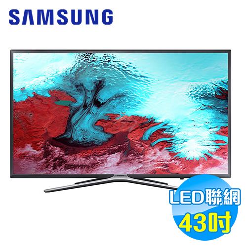 SAMSUNG 三星 43吋FHD智慧聯網液晶電視 UA43K5500AWXZW