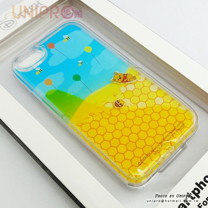 【UNIPRO】日貨 iPhone6 4.7吋 迪士尼 小熊維尼 Winnie 蜂蜜罐 清涼 漂浮 手機殼 保護套