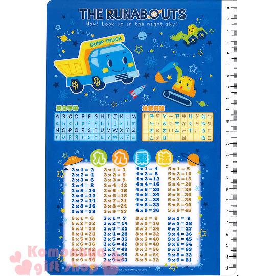 〔小禮堂〕RB工程車 墊板《藍.多款車.星星》附九九乘法表.量尺
