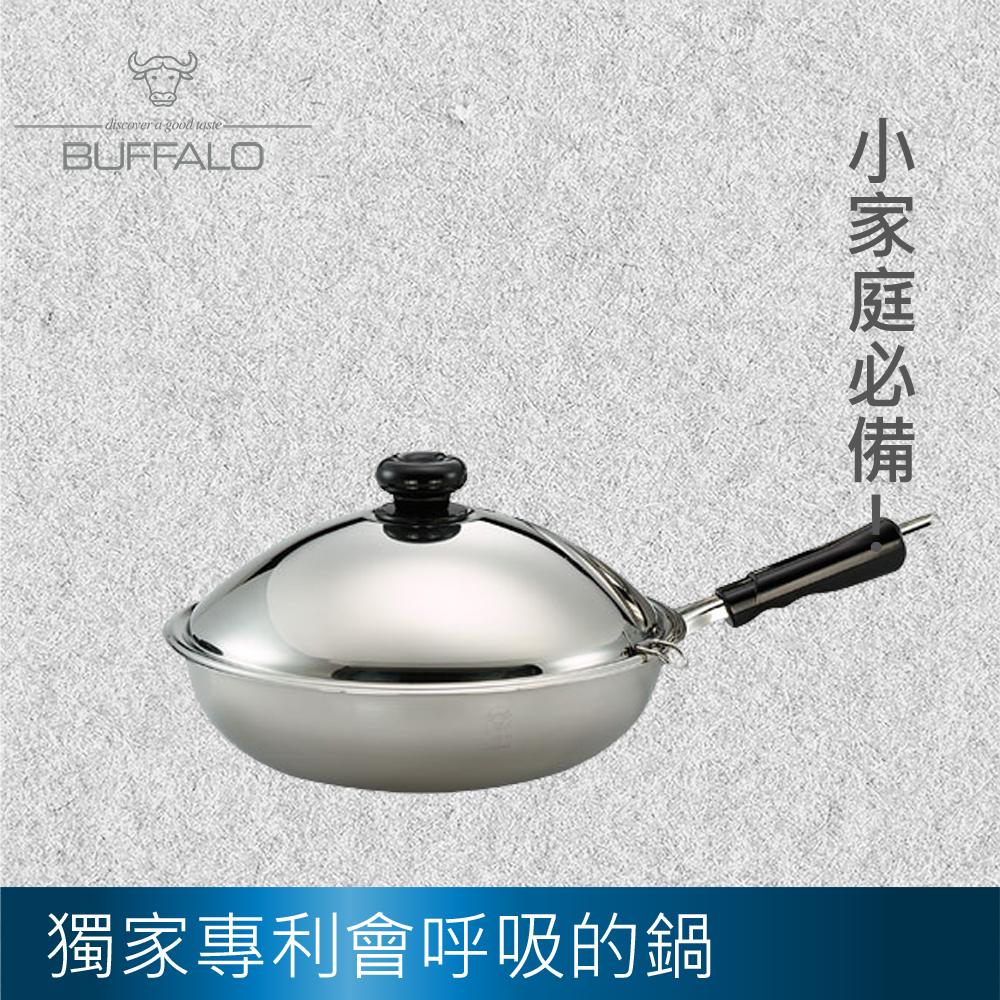 【牛頭牌】牛頭牌雅適平圓炒鍋28cm(單把)