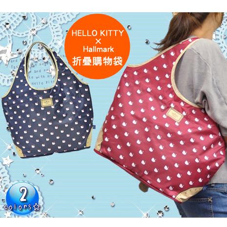 HELLO KITTY × Hallmark聯名折疊購物袋-滿版