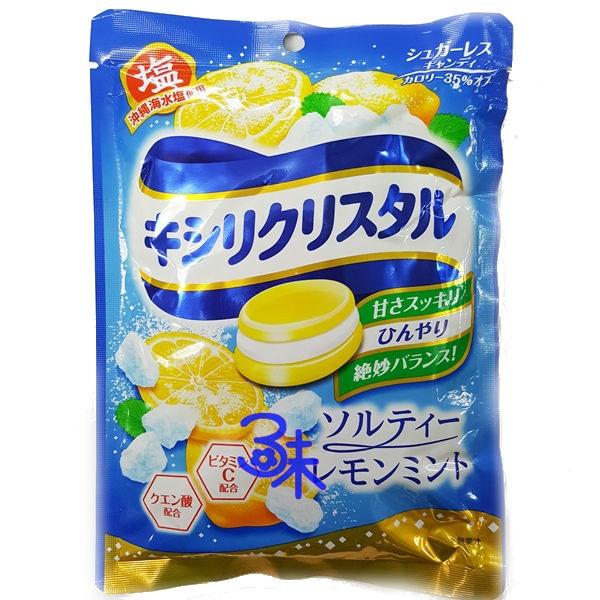 (日本) Teicalo 三星低卡路里 三層夾心喉糖 - 鹽檸檬味 1包 63 公克 特價 83 元 【4547894702482】