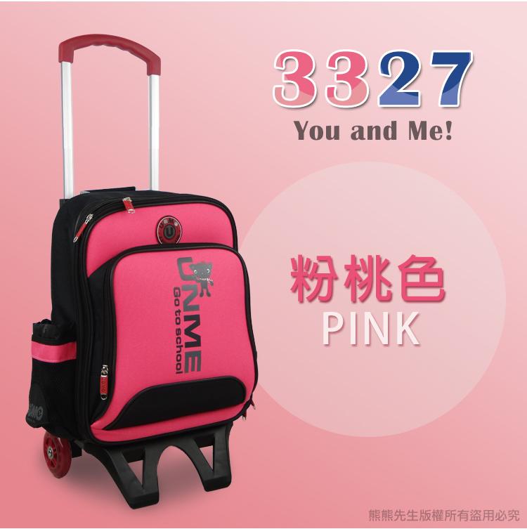 《熊熊先生》UnMe兒童書包 MIT台灣製造 3327 小行李箱 可分離式拉桿座 靜音滑順輪 兒童拉桿書包