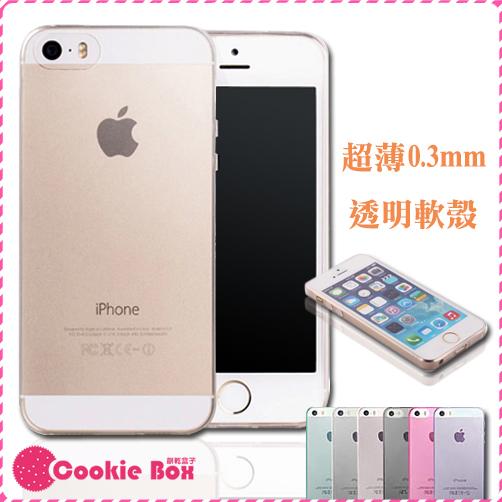*餅乾盒子* 超薄 0.3mm 矽膠套 手機殼 IPhone 6 Ihone6 plus IPhone 5 / 5S 保護殼 軟殼 背殼保護套