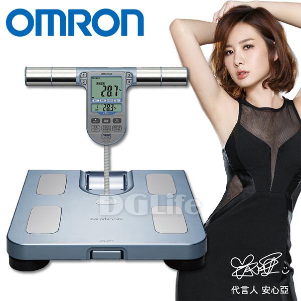 HBF-371 歐姆龍體重體脂計 體脂肪計 HBF371(藍色) 限時優惠!!加贈限量好禮!!!