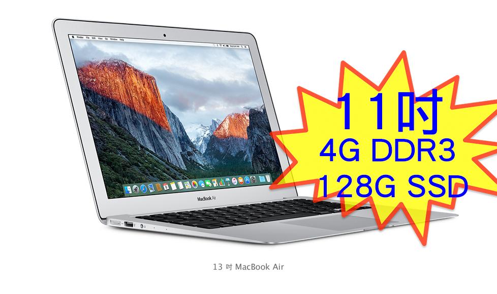 Apple 蘋果 MacBook Air 11吋/1.6GHz i5/4G/128 SSD(MJVM2TA/A)
