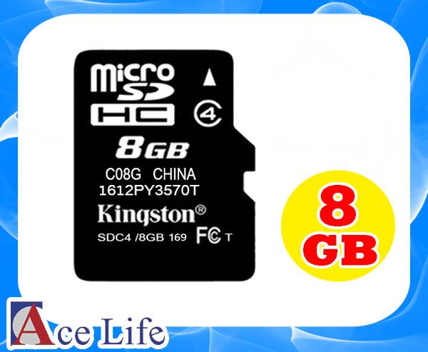 【九瑜科技】金士頓 Kingston 8GB Class4 8G C4 micro SD SDHC TF 記憶卡 工業包