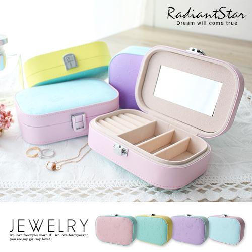 甜心女孩粉彩易攜扁形單層小化妝飾品盒珠寶盒【OD008】璀璨之星☆