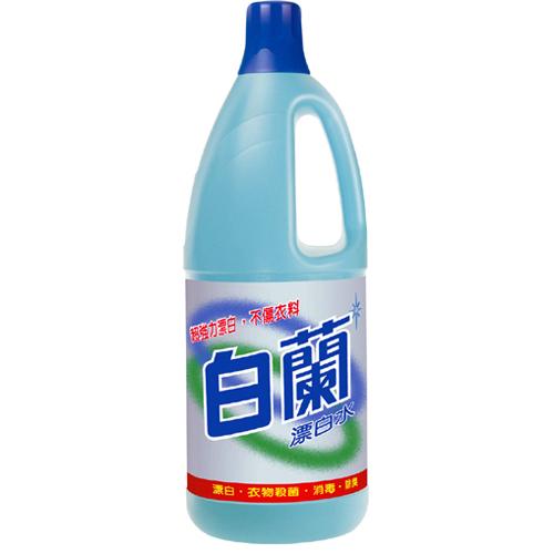 白蘭漂白水《康是美》
