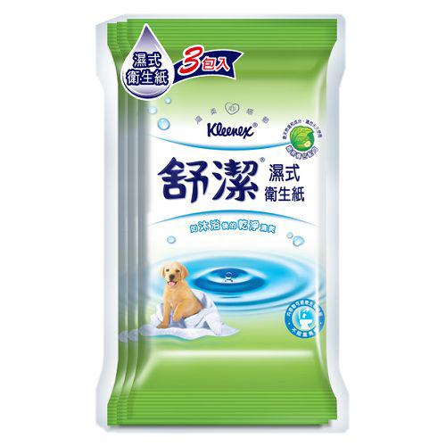 *優惠促銷*舒潔濕式衛生紙10抽3包入《康是美》