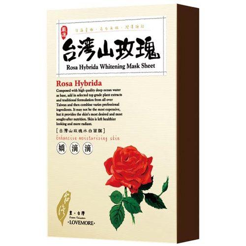 *面膜 3件419*愛戀膜法豐台灣山玫瑰面膜5入《康是美》