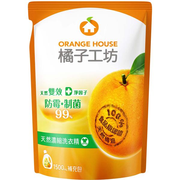 *優惠促銷*橘子工坊濃縮洗衣精補充包1.5L《康是美》