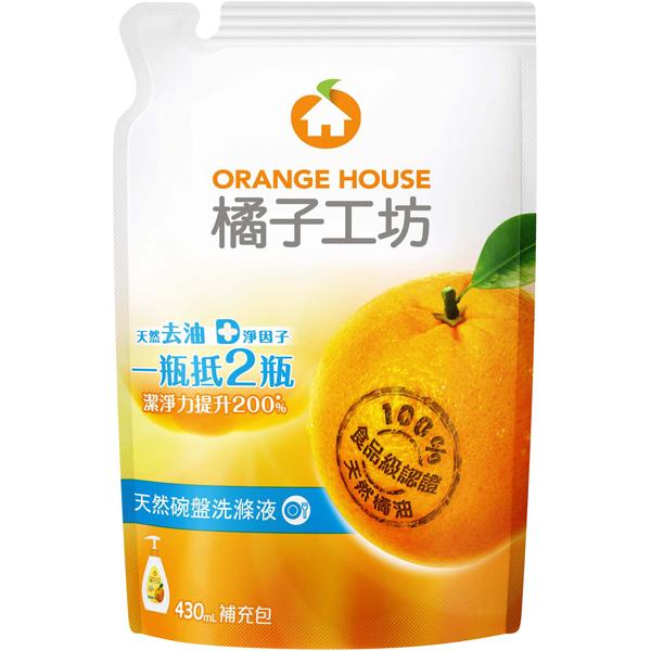 *優惠促銷*橘子工坊碗盤洗滌液補充包430ml《康是美》